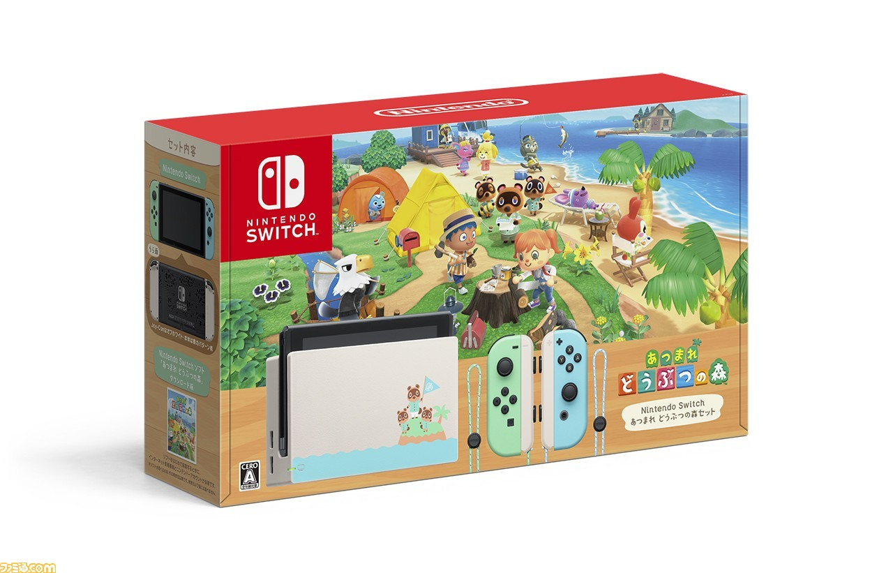 Switch Console AC box