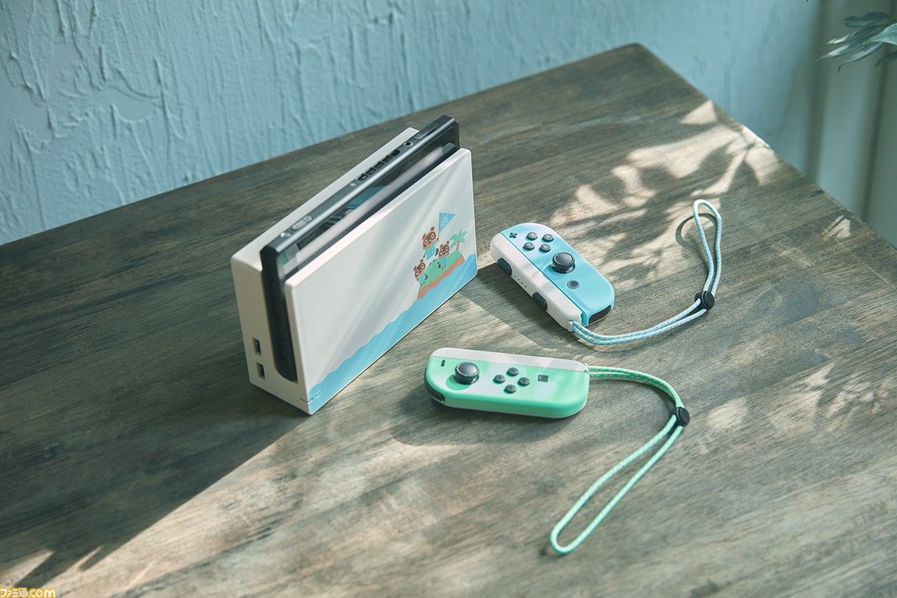 Switch Console AC
