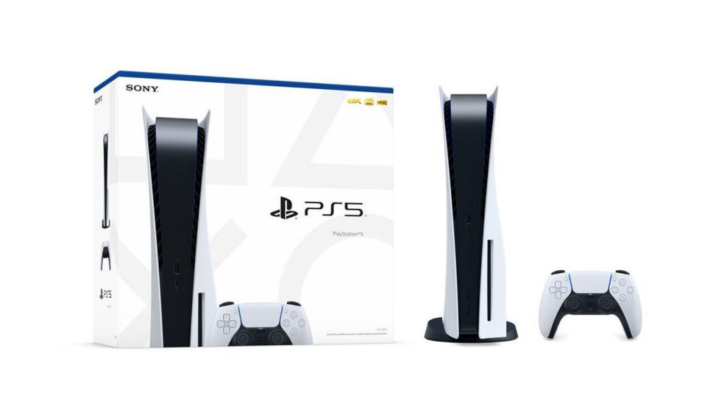 ps5 lottery